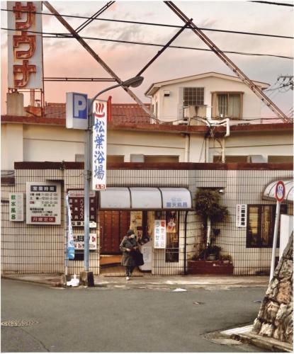 A171 ひとごこち 園田 晃平 麻生区百合丘3-3-5 2021/01/08